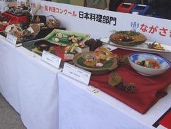 食の博覧会02-1