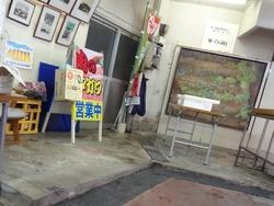 山里観光市場01-4