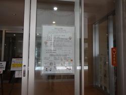 ひよこ食堂00-3
