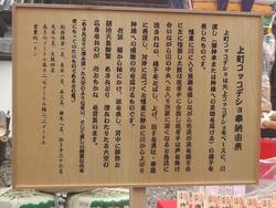 上町01-4
