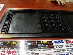 蛸焼02-2