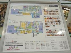 ゆめタウン佐賀02-3