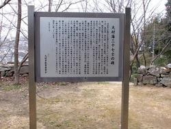 円融寺庭園03-6
