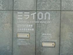 みらいON図書館01-5