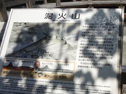 雲仙05-4