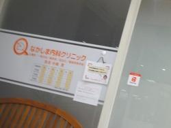 葉山店02