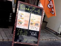 キャンディリーフ01-4