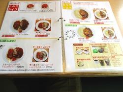 向日葵亭01-8