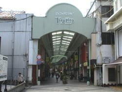 大村中央商店街01