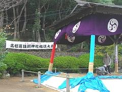 稲佐くんち04