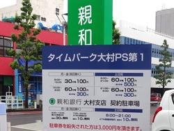 100円笑店街01-2