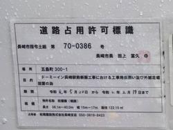 長崎駅前01-8