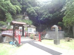 八十八尺の滝01