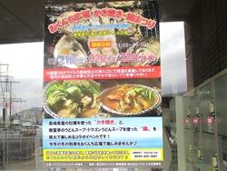 Aコープレストラン02-5