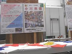 さるく見聞館01-5
