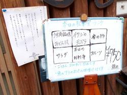 由庵01-4