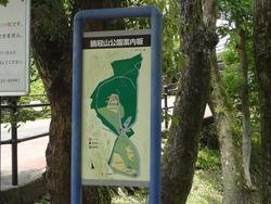 鍋冠山01-3
