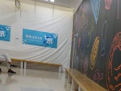 大村03-2