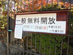 迎仙閣01-5