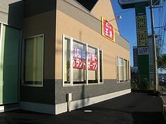 大村04-2