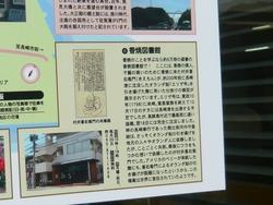 香焼図書館04-2