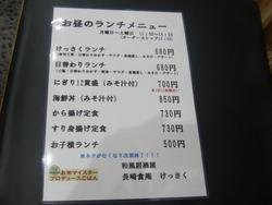 けっさく02-3