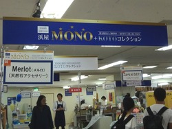MONOコレ01-3