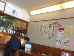 麺処あきら01-2