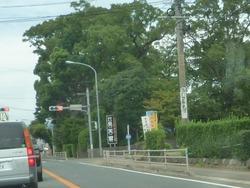 鉢巻山01