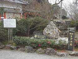 大村神社02-2