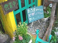 茶蘭花01-2