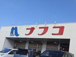 エレナ大村中央02