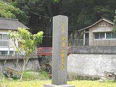 観音寺01-2