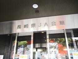 Aコープレストラン長崎01