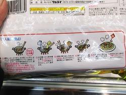 マルタイ皿うどん01-2