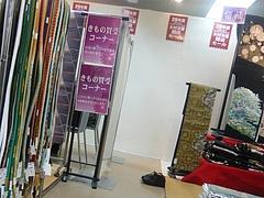 大村浜屋03-2