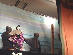 皿山人形浄瑠璃03-9