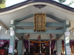 住吉神社02-3