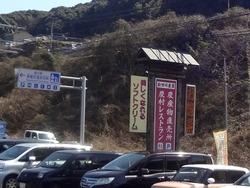 鈴田峠01