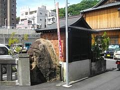 弁慶岩01-2