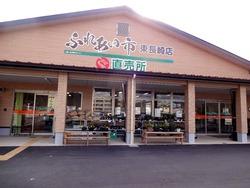 東長崎農協01-2