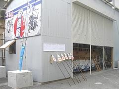 御座船01