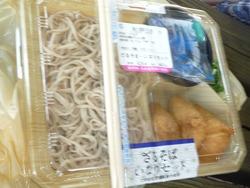 山茶花高原02-2