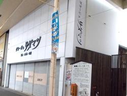 大村ひな祭り02-2