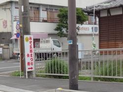 みそ五郎01
