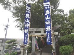 鹿山神社01-1