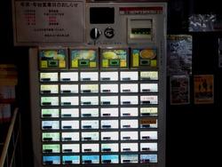 まるよし矢上店01-2