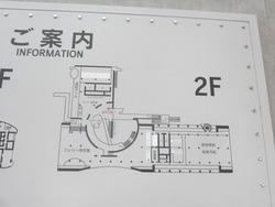大波止ターミナル02-6