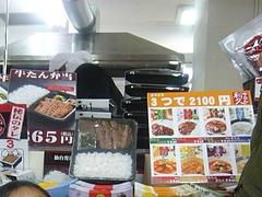 駅弁大会03-2