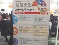 総合体育館03